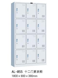 十二门更衣柜