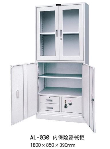 内保险器械柜