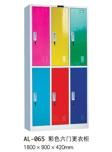 彩色六门更衣柜