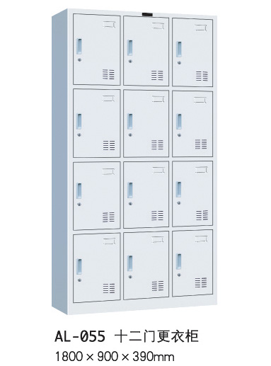 邯郸办公家具,邯郸铁皮柜,邯郸文件柜